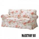 Чехол на 2-местный диван-кровать ЭКТОРП